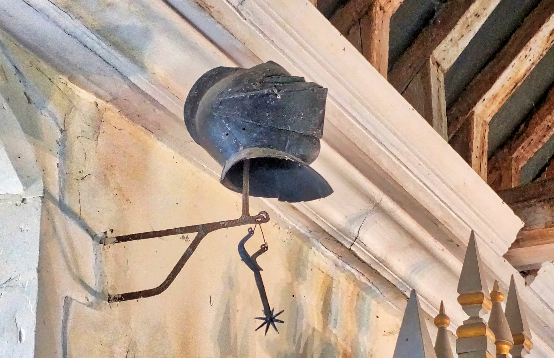 7 Helmet